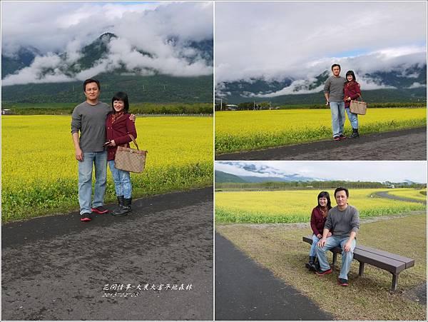 2013-02-大農大富平地森林14
