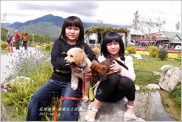 2013-02-池上花海24