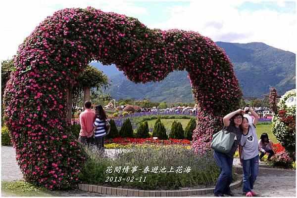 2013-02-池上花海31