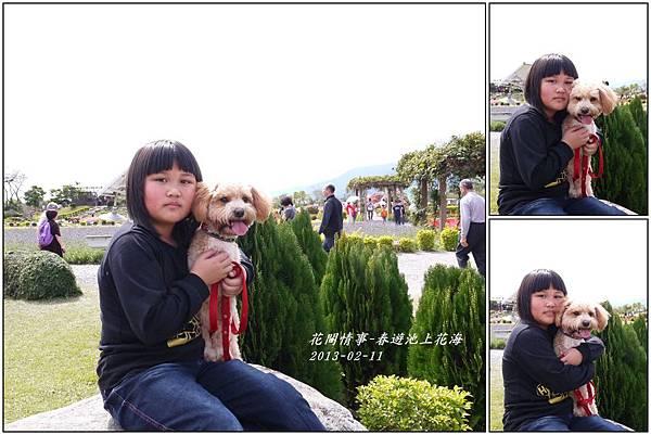 2013-02-池上花海33