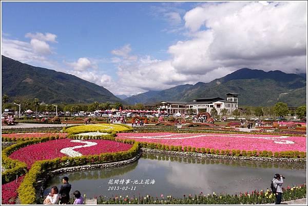 2013-02-池上花海42
