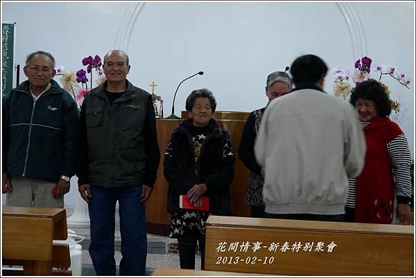 2013-02-新春特別聚會3