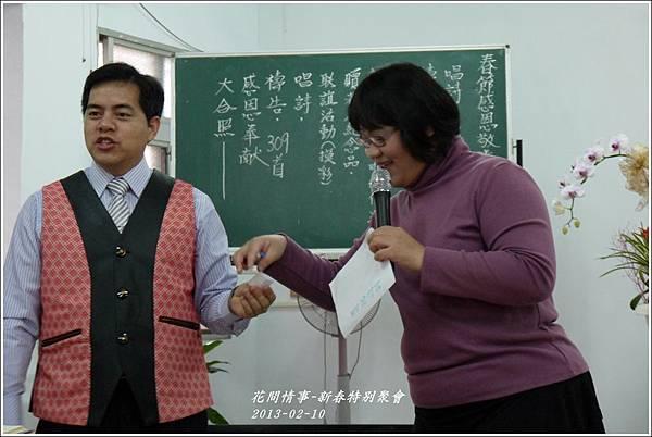 2013-02-新春特別聚會4