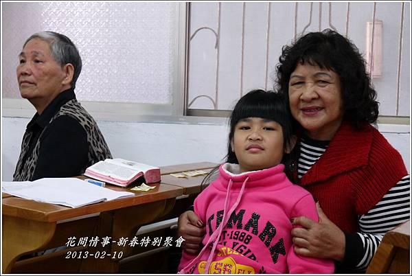 2013-02-新春特別聚會5