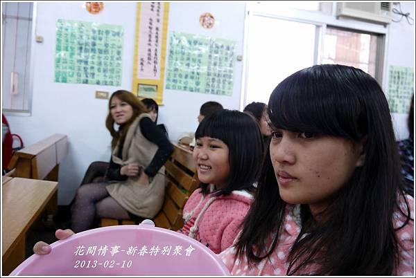 2013-02-新春特別聚會6