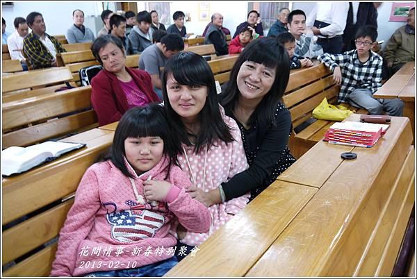 2013-02-新春特別聚會9