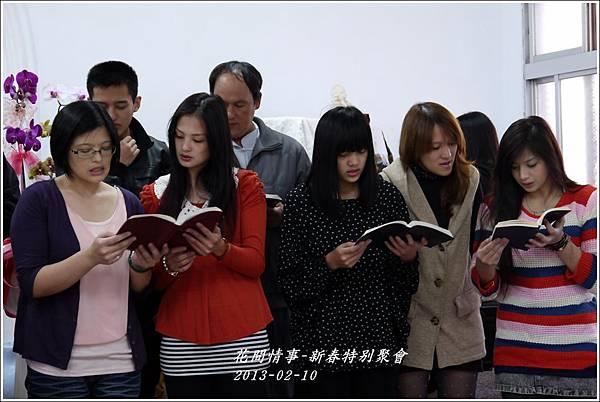 2013-02-新春特別聚會10