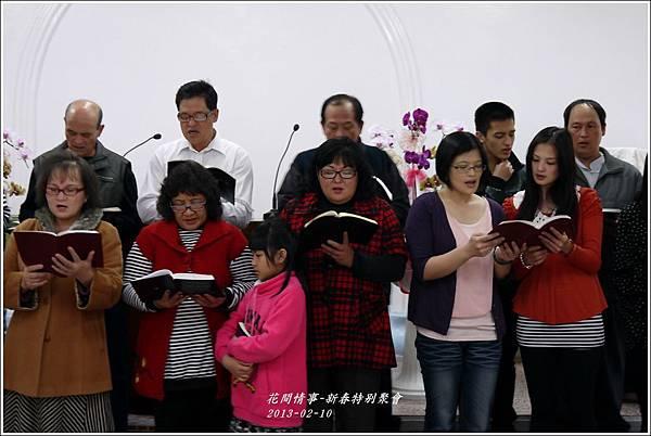 2013-02-新春特別聚會11
