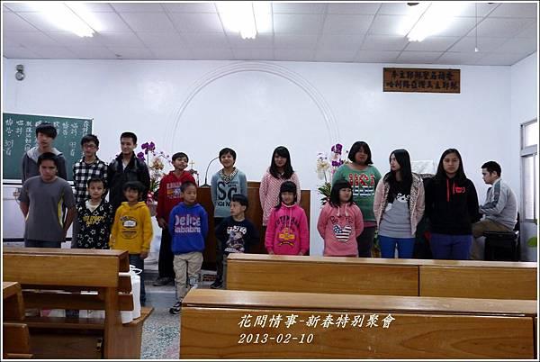 2013-02-新春特別聚會12