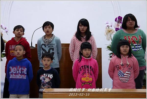 2013-02-新春特別聚會13