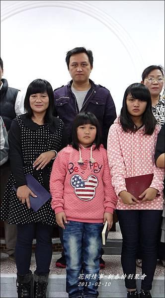 2013-02-新春特別聚會16