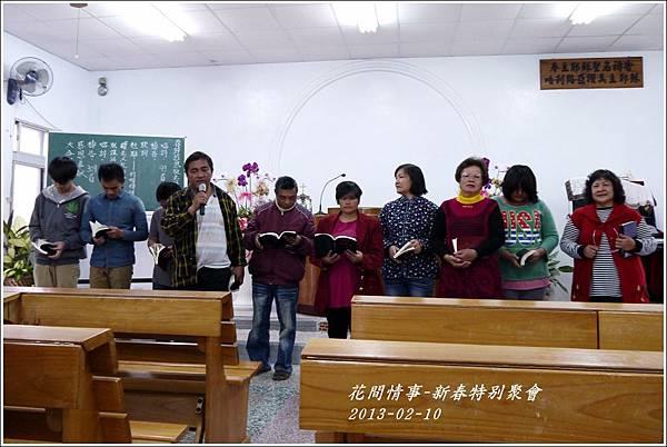 2013-02-新春特別聚會17
