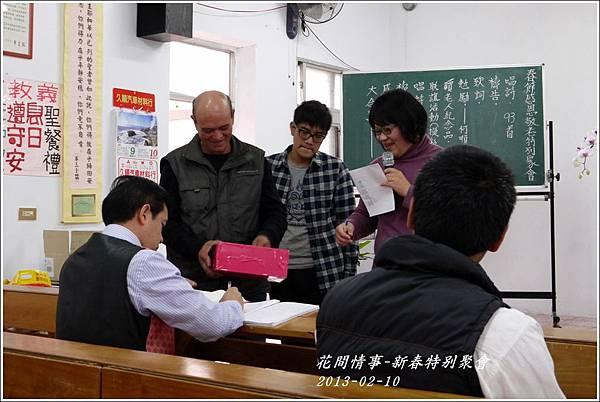 2013-02-新春特別聚會18