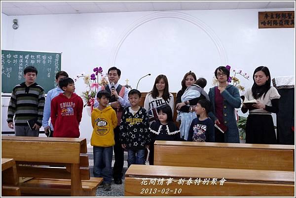 2013-02-新春特別聚會19