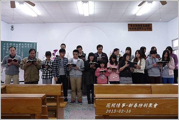 2013-02-新春特別聚會20