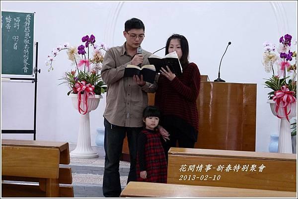 2013-02-新春特別聚會22