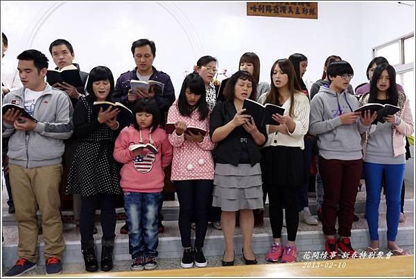2013-02-新春特別聚會21
