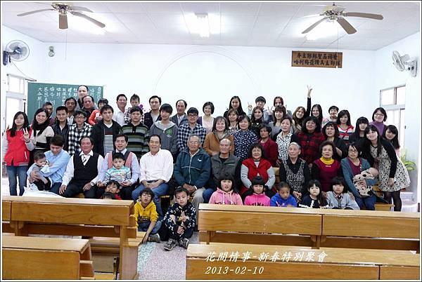 2013-02-新春特別聚會23