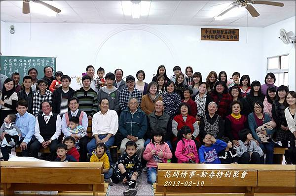 2013-02-新春特別聚會24