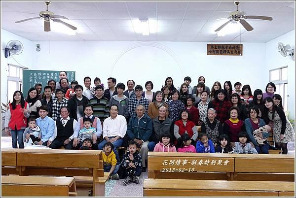 2013-02-新春特別聚會25