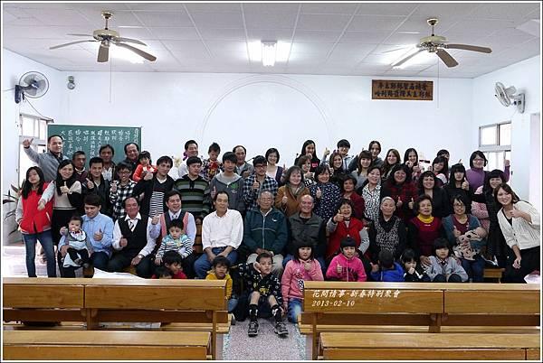 2013-02-新春特別聚會26