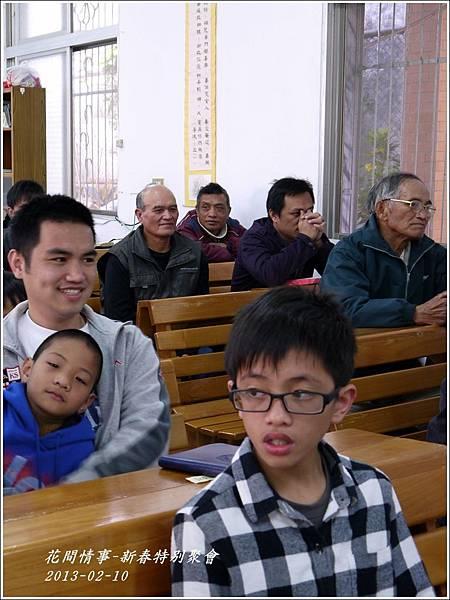 2013-02-新春特別聚會28