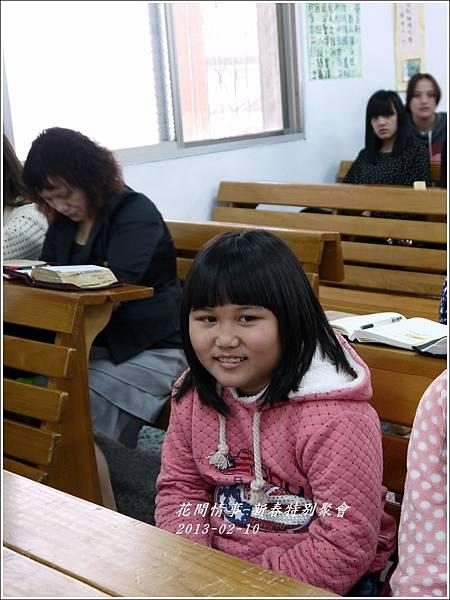 2013-02-新春特別聚會29