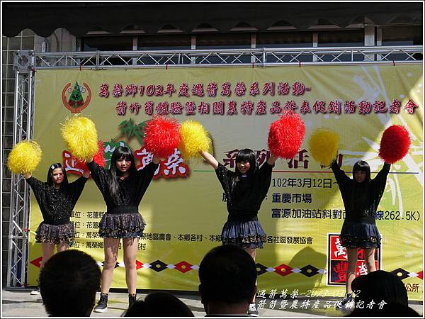 2013-03-遇箭萬榮11