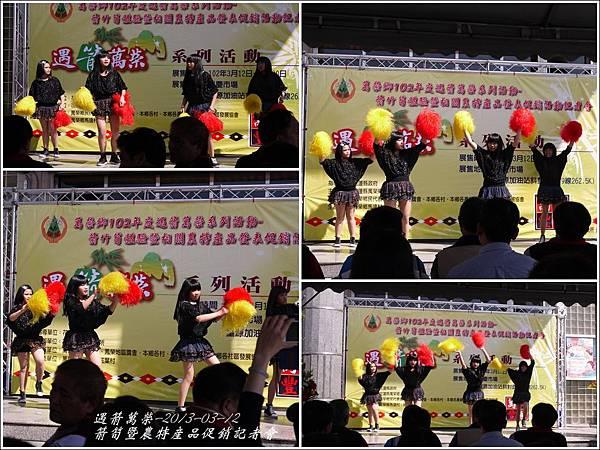 2013-03-遇箭萬榮12