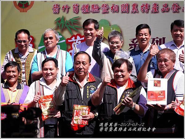 2013-03-遇箭萬榮17