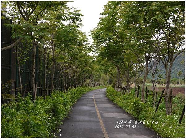 2012-03-富源自行車道1