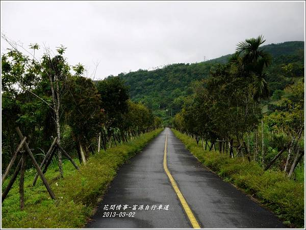 2012-03-富源自行車道2