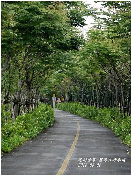2012-03-富源自行車道5