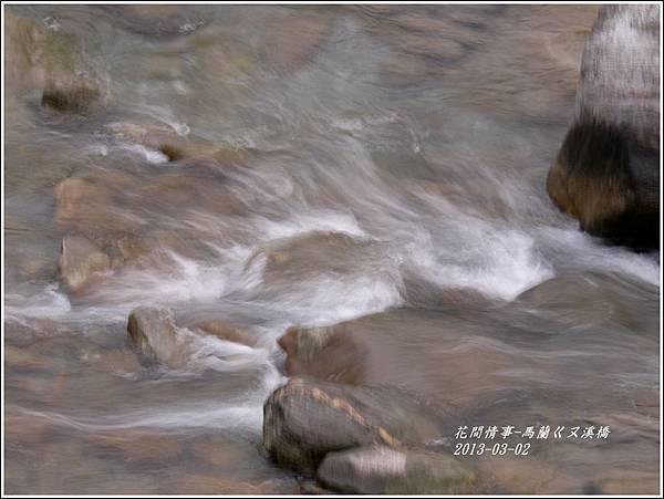 2013-03-馬蘭ㄍㄡ溪橋9