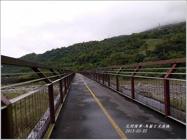 2013-03-馬蘭ㄍㄡ溪橋2