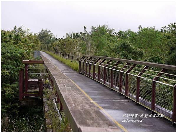 2013-03-馬蘭ㄍㄡ溪橋4