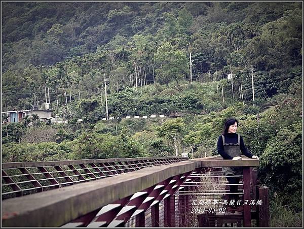 2013-03-馬蘭ㄍㄡ溪橋8