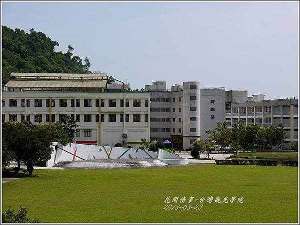 2013-03-台灣觀光學院27