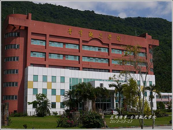 2013-03-台灣觀光學院14