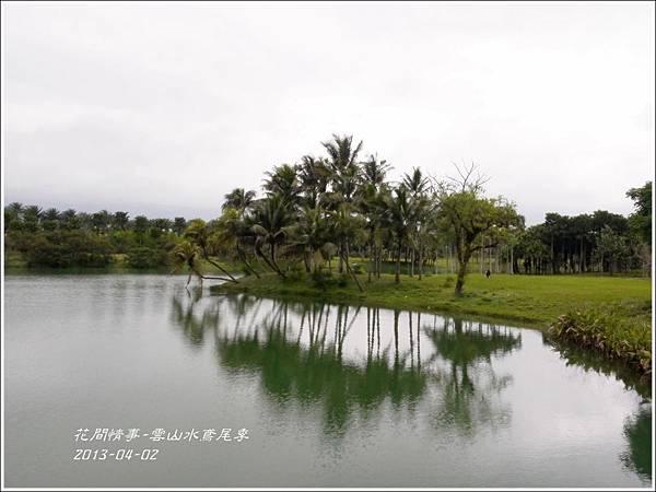2013-04-雲水山鳶尾季3