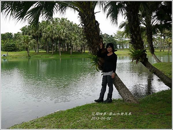 2013-04-雲水山鳶尾季4