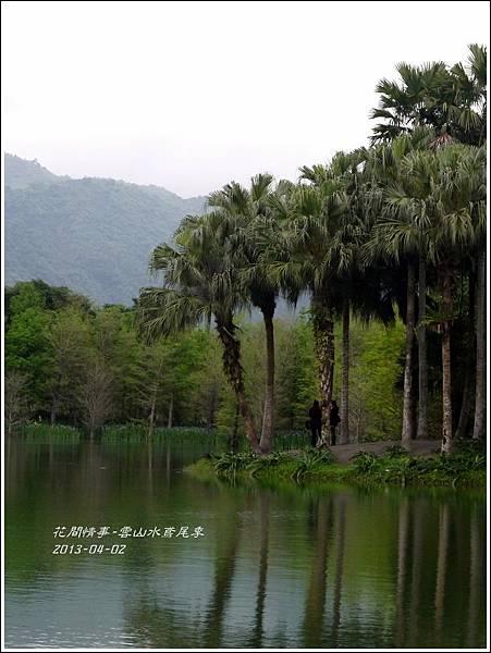 2013-04-雲水山鳶尾季13