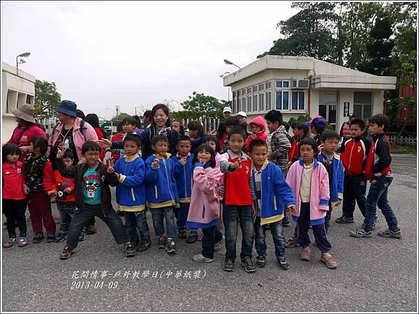 2013-04-戶外教學(中華紙漿)