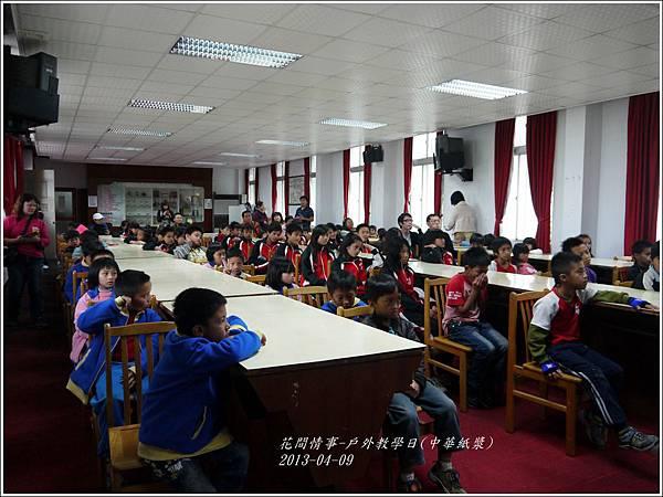 2013-04-戶外教學(中華紙漿)4