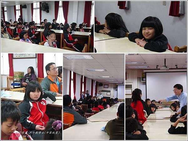 2013-04-戶外教學(中華紙漿)5