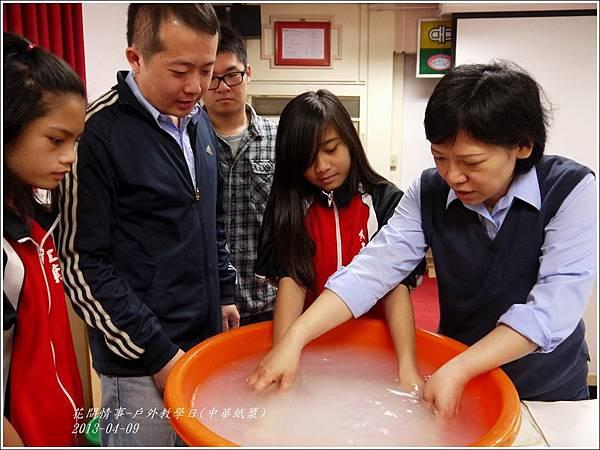 2013-04-戶外教學(中華紙漿)7