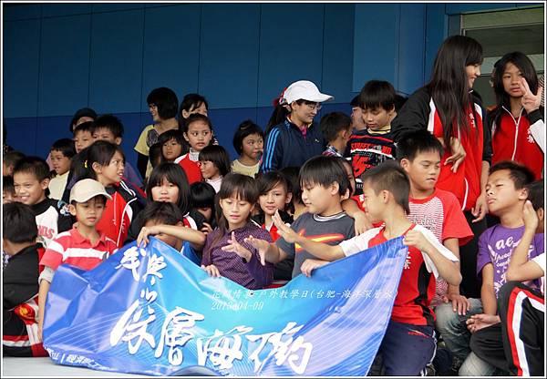 2013-04-戶外教學(台肥-海洋深層水)3