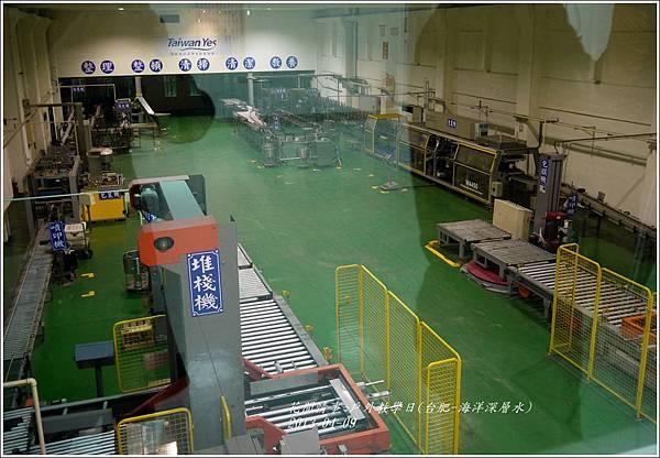 2013-04-戶外教學(台肥-海洋深層水)5