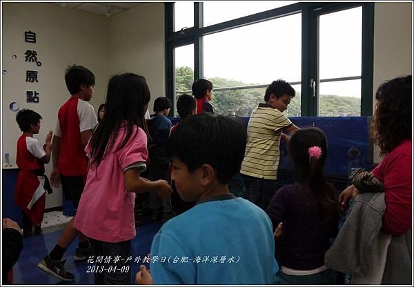 2013-04-戶外教學(台肥-海洋深層水)8