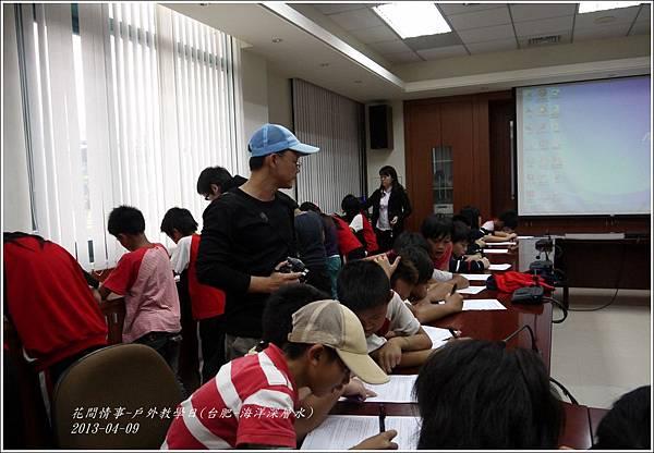 2013-04-戶外教學(台肥-海洋深層水)10